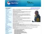 Обучение дайвингу в Санкт-Петербурге