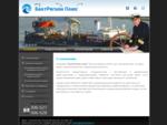 трудоустройство моряков, агентирование, фрахтование, судовладение, формирование плав состава - О