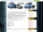 Бампера, обвесы для ГАЗ и ВАЗ - Главная страница