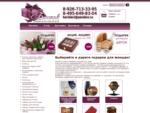Купить подарки для женщин, подарки на день рождения, подарок на свадьбу; интернет магазин оригинал