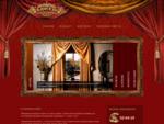 Пошив штор, жалюзи, карнизы, фурнитура, рольставни - Салон Барокко в Пензе