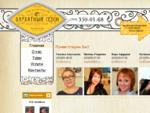 Бархатный сезон, туристическое агентство Екатеринбург, Спецпредложения, Туры в Европу, туры в Та