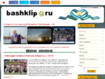 БашКлип. ру - аудио и видео портал Республики Башкортостан