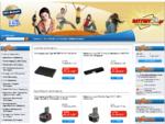 battery24. gr Η σελίδα με την μεγάλη προσφορά