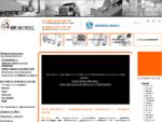 Международные перевозки сборных грузов и автомобильные грузоперевозки в Россию - компания ...