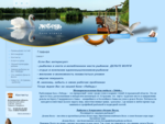 Рыболовная база Астрахани в дельте Волги, Астрахань царская охота и рыбалка на Нижней Волге, рыбал