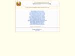 Базы данных ГИБДД (ГАИ) регионов России, гос. номера авто, данные владельцев машин