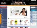 Интернет-магазин часов в Москве, купить часы по низкой цене с доставкой