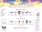 Интернет-магазин детских товаров Bebelux. ru - Купить детские товары по лучшим ценам
