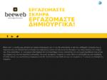 BeeWeb | Κατασκευή ιστοσελίδων - Προώθηση ιστοσελίδων - Search Engine Optimization - Social Media - ...