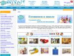 Гипермаркет детской мебели quot;Бегемотquot; - мебель для детей - кровати чердаки - двухъярусные к