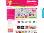 Мягкие игрушки, детские игрушки, магазин детских игрушек, игрушка интернет, интернет магазин игр