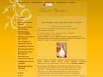 Свадебный салон Елена Сафарова Свадебное платье США Канада Вечерние платье