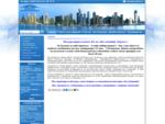 Услуги по ремонту, реставрации, очистке - компания Бератех