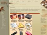 сигары, трубки курительные, купить кубинские сигары - магазин quot;Сигары и Вискиquot;