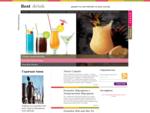 Лучшие коктейли, популярные напитки - рецепты коктейлей с фото
