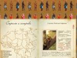 Страны Африки — Южная Африка, восточная африка, Африка, отдых в африке, туры по африке, сафари