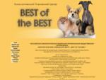 КПЦ Best of the Best