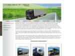 Продажа седельных тягачей полуприцепов грузовиков одиночек с пробегом и новых из Европы в Москве