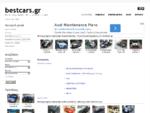 bestcars. gr αυτοκίνητα, μοτοσυκλέτες, επαγγελματικά, φορτηγά, ταξί - μεταχειρισμένα και καινούρια