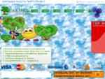 Сад Чудес онлайн игра с выводом реальных денег- Главная