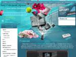 БестМедиаСервис - интернет магазин мобильных телефонов, планшетов, музыкального оборудования Москв