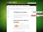 Betamin. gr - Προγνωστικά για το Στοίχημα - Betting Tips