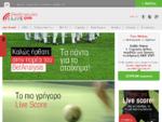 Στοίχημα live score - BetAnalysis. gr