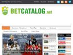 Παμε Στοιχημα - Προγνωστικα - Στοιχημα - Bet | betcatalog. net