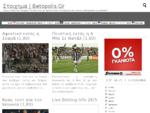 Betopolis. gr - Προγνωστικά για αγώνες Ποδοσφαίρου και Μπάσκετ