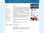 Официальный сайт Большого Бейсуга