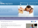 Μεταμόσχευση Μαλλιων Δρ Ιωάννης Ράπτης | bioanaplasis. com