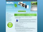 Ремонт компьютеров на дому или у Вас в офисе. Скорая компьютерная помощь - БиоФикс.
