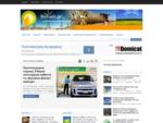Πληροφορίες σχετικά με το βιοντίζελ τη βιοαιθανόλη τη στερεή βιομάζα και βιοαέριο στην ..
