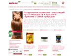 Натуральная косметика, арабская и восточная косметика, органическая и биокосметика - интернет мага