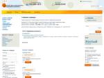 Главная страница — Интернет-магазин бисера, украшений из бисера