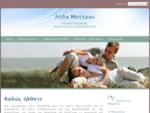 ΛΗΔΑ ΜΠΗΤΡΟΥ, Κλινική Ψυχολόγος, Ψυχοθεραπεύτρια, Οικογενειακή Σύμβουλος - bitrou. gr