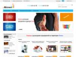 Добро пожаловать в biznestut. com. На нашем сайте вы можете найти готовый бизнес, получить консуль