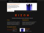 BiZoN - Боксёрские мешки, крепления и турники. Производство в Тюмени