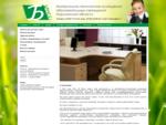 Б Класс - материально-техническое оснащение образовательных учреждений Мурманской области.
