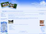 Туристическая база отдыха quot;Благодатьquot; Отдых в Горном Алтае