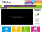 Κατασκευή ιστοσελίδων BLB. gr - Η μεγαλύτερη λίστα επιτυχημένων ιστοσελίδων