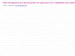 Интернет-агентство 'Информа'