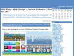 GG Blog - Web Design - Custom Software - Μεσιτικά προγράμματα και site