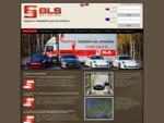 Главная | Best Logistic Service. BLS. Крытый эвакуатор. Закрытый автовоз. Перевозка автомобилей