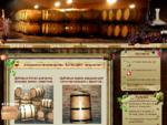 БОЧКОДЕЛ! Дубовые бочки для вина, деревянные кадки для солений, купели для бань, муляжи деревянны