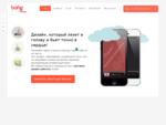 Продающий дизайн и визуализация   Bofer. ru