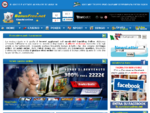 Bonus gratis senza deposito - Gratis ai casino online e non solo