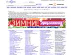 My-shop. ru - Интернет-магазин книги, учебники, игрушки, канцтовары, подарки, видео, музыка,