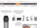 BORK | Вся техника BORK в каталоге онлайн лучшие цены, бесплатная доставка - Интернет-бутик бытово